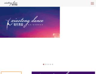 xtdancing.com screenshot