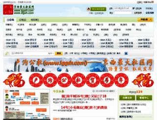 xtgsh.com screenshot