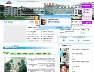 xtklyy.com screenshot