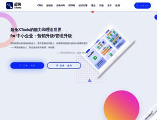 xtools.cn screenshot