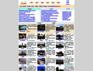 xtour.cn screenshot