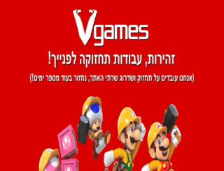 xtreme.vgames.co.il screenshot
