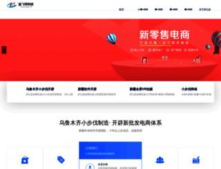 xuanyx.com screenshot