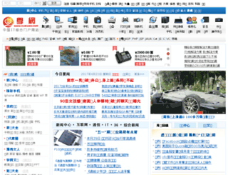 xue163.com screenshot