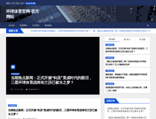 xuebitong.com screenshot