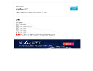 xuelia.com screenshot