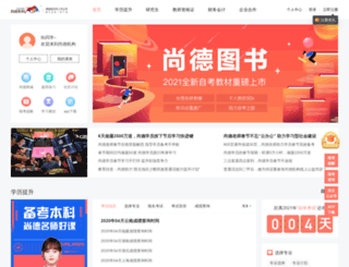 xueliwang.net screenshot