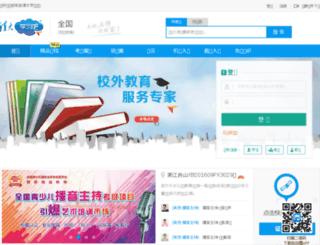 xuexiba.com screenshot