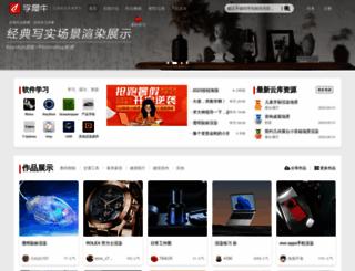 xuexiniu.com screenshot