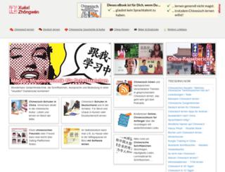 xuexizhongwen.de screenshot
