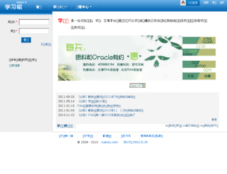 xuexizu.com screenshot