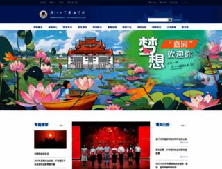 xujc.com screenshot