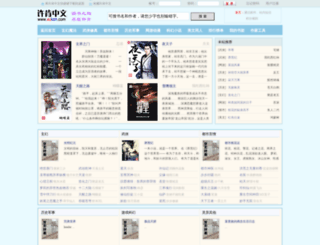 xuken.com screenshot
