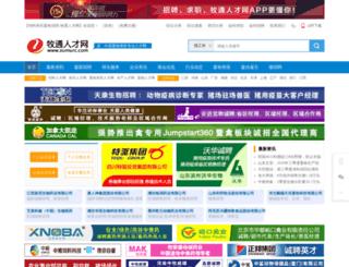 xumurc.com screenshot
