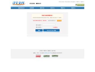 xunbaozhifu.com screenshot