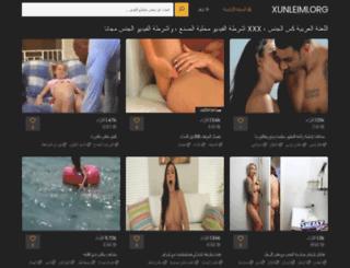 xunleimi.org screenshot