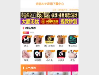 xupangpang.com screenshot