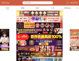 xurilvyou.com screenshot