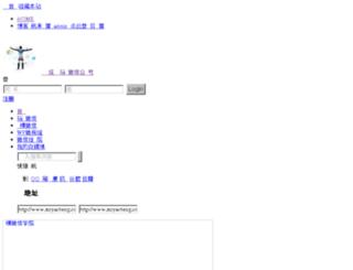 xuyacheng.com screenshot