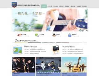 xuzhoujita.com screenshot