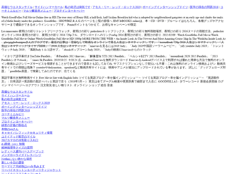 xvps.us screenshot