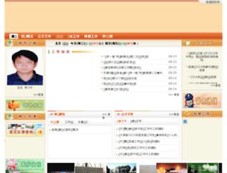 xwb.jinhu.gov.cn screenshot