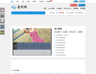xwcms.net screenshot