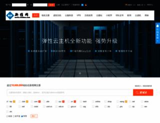xwidea.com screenshot