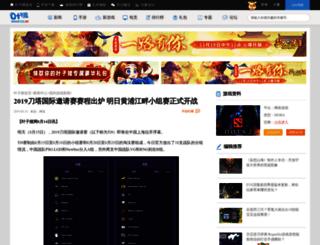 xx.yzz.cn screenshot