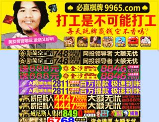 xxdhw.com screenshot