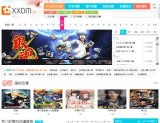 xxdm.com screenshot