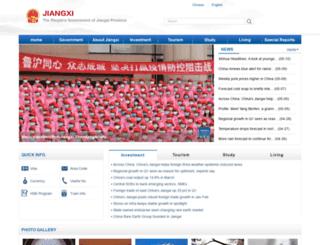 xxgk.jiangxi.gov.cn screenshot