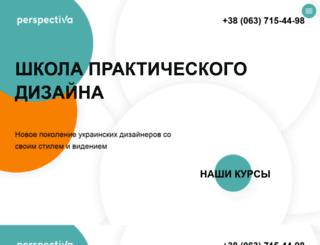 xxi.kiev.ua screenshot