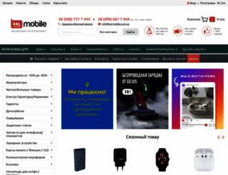 xxl-mobile.com.ua screenshot