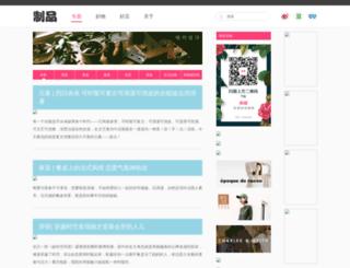 xxlifexx.com screenshot
