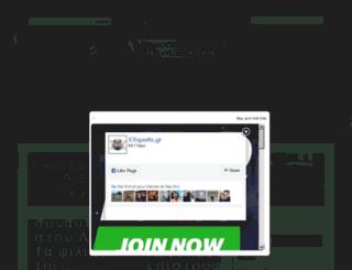 xxsports.gr screenshot