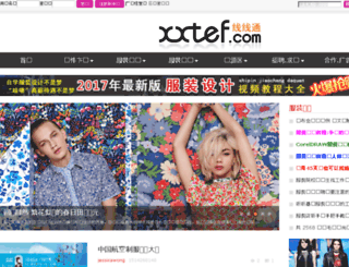 xxtef.com screenshot