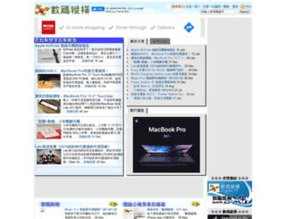 xy.hk screenshot