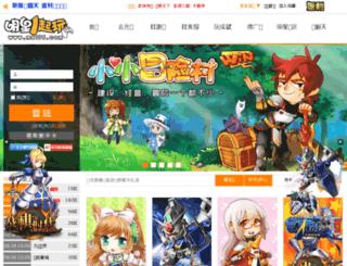 xy.mx175.com screenshot