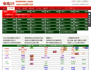 xy2046.com screenshot