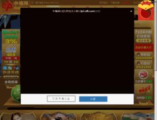 xy8088.com screenshot
