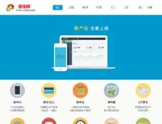 xybo.com screenshot