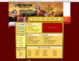 xyd.cga.com.cn screenshot