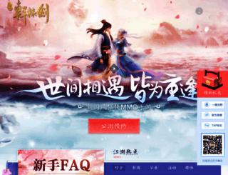 xyj.changyou.com screenshot