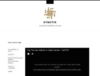 xynotir.wordpress.com screenshot