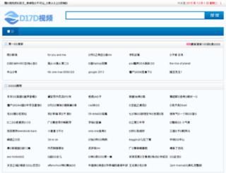 xysha.com screenshot