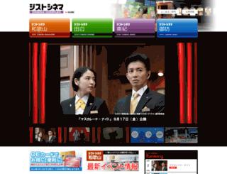 xyst.jp screenshot