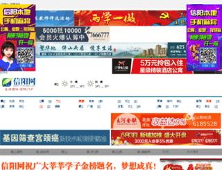 xyw.gov.cn screenshot