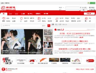 xyxynet.com screenshot