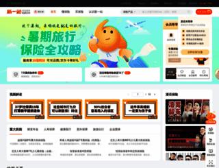 xyz.cn screenshot
